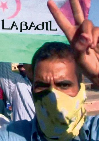 La Badil (No Other Choice)